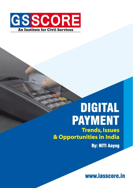 """DIGITAL PAYMENTS - TRENDS, ISSUES AND OPPORTUNITIES"""