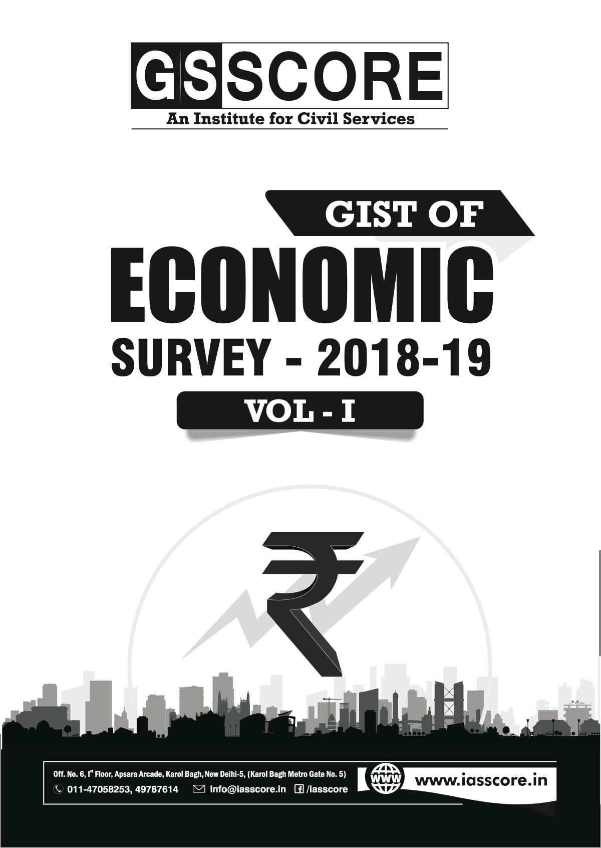 Economic Survey 2018-2019:  Volume-1