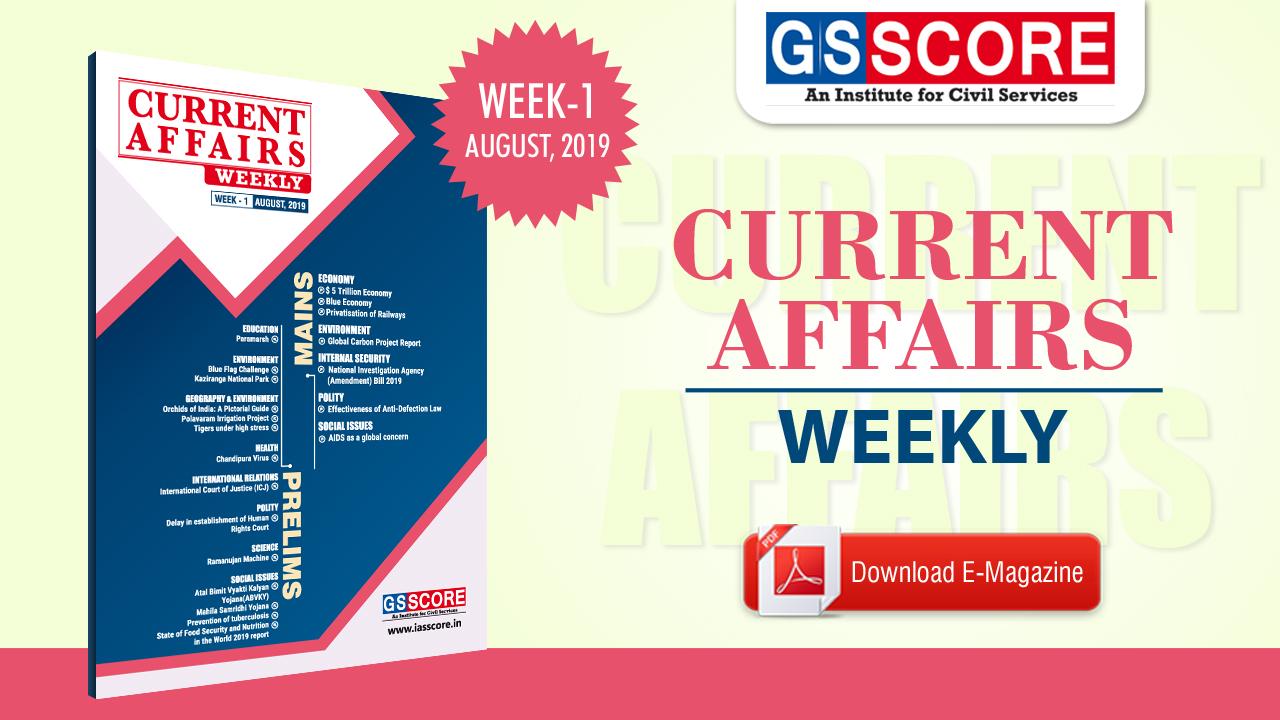 August week-1