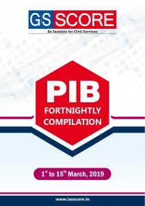 PIB Compilation - 1st March to 15th March