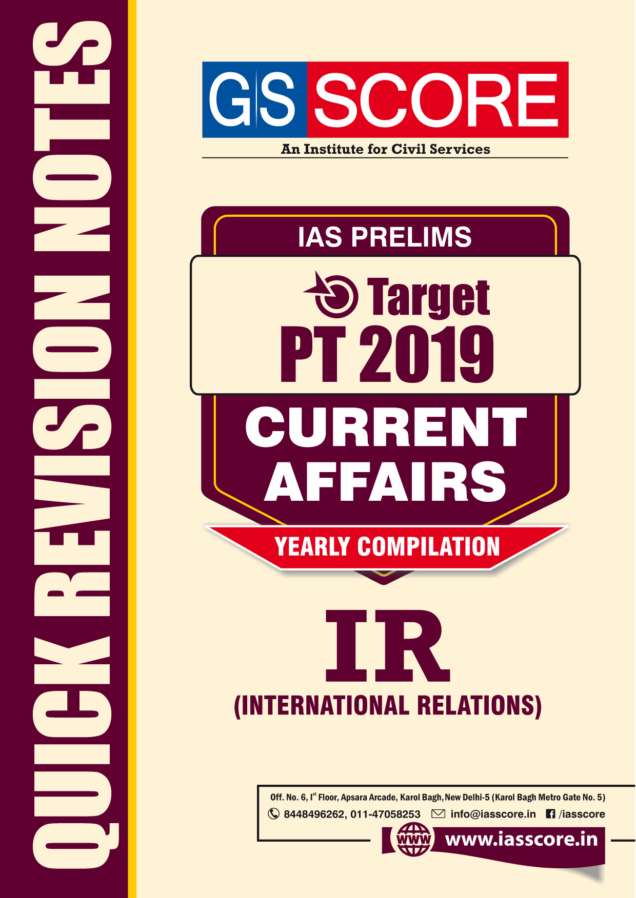IAS Prelims Yearly Current Affairs Compilation 2019, UPSC