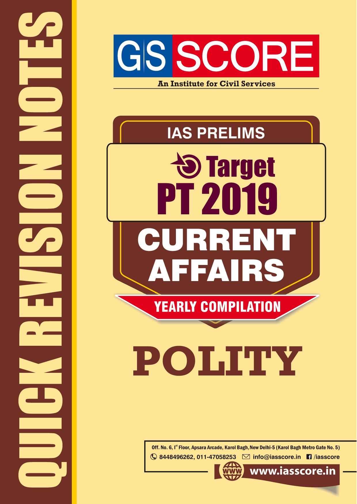 IAS Prelims Yearly Current Affairs Compilation 2019, UPSC Prelims