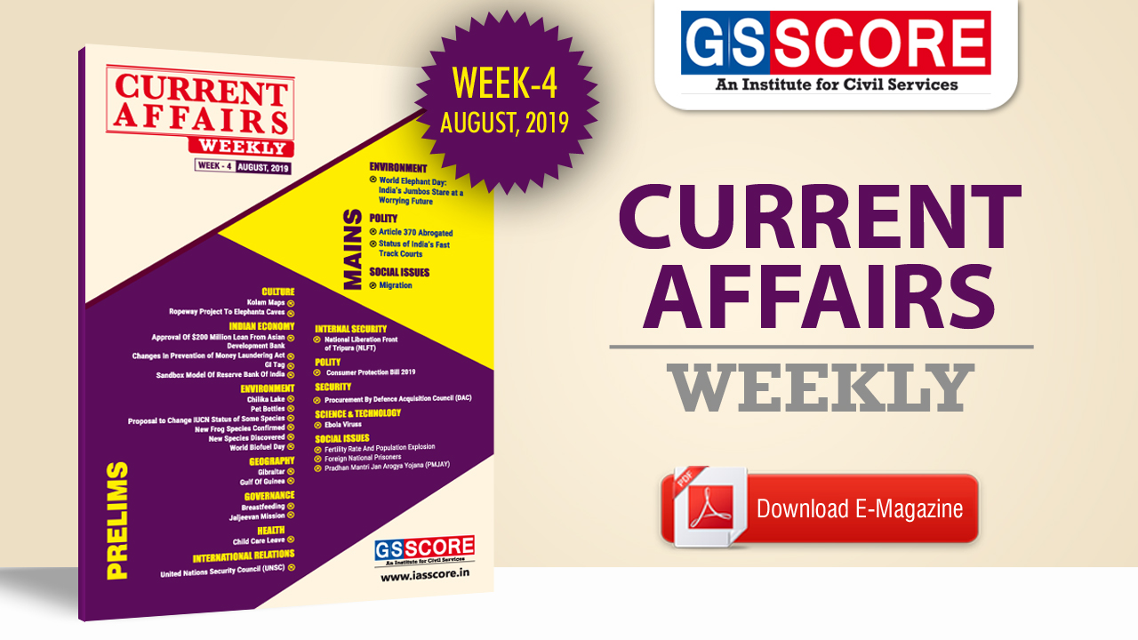 GS SCORE: Weekly Current Affairs pdf for UPCS: August 2019