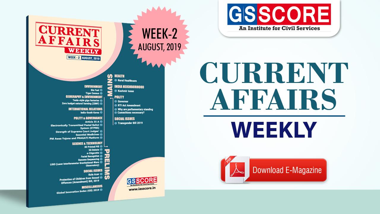 GS SCORE: Best IAS Coaching in Delhi, Best UPSC Coaching in