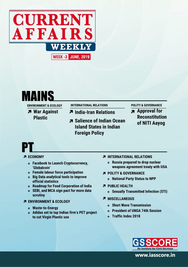 GS Score Weekly Current Affairs June 2019 Week 3 PDF - VISION