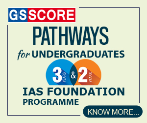 IAS-FOUNDATION-2022-COLLEGE-STUDENTS