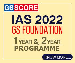 IAS-FOUNDATION-2022
