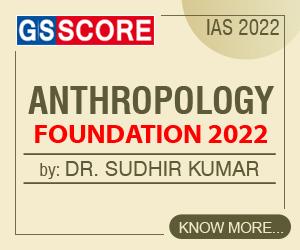 UPSC-ANTHROPOLOGY-FOUNDATION-2022