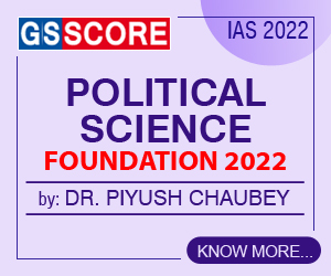UPSC-POLITICAL-SCIENCE-FOUNDATION-2022