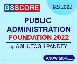 UPSC-PUB-AD-FOUNDATION-2022