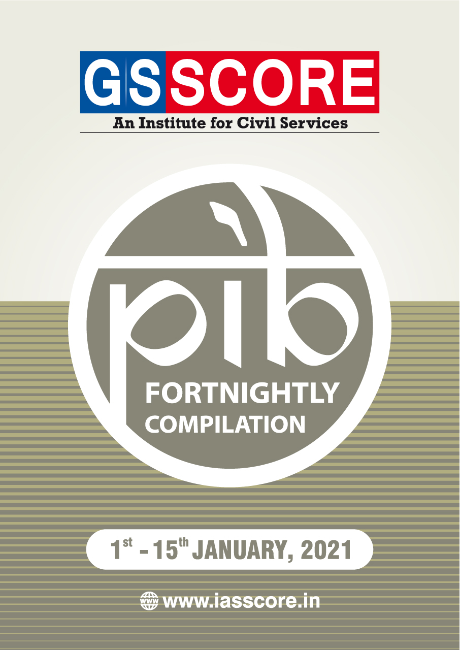 PIB Compilation 01-15 January, 2021
