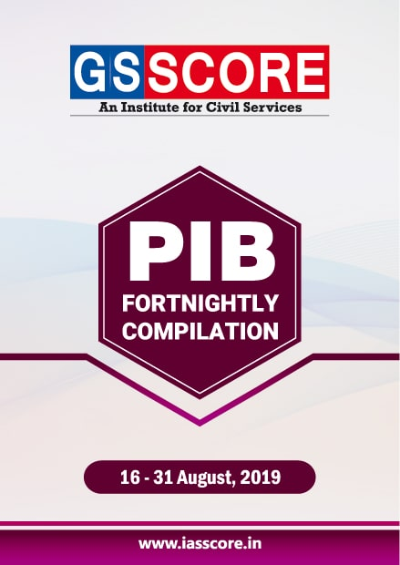 PIB Compilation - 16th August to 31st August