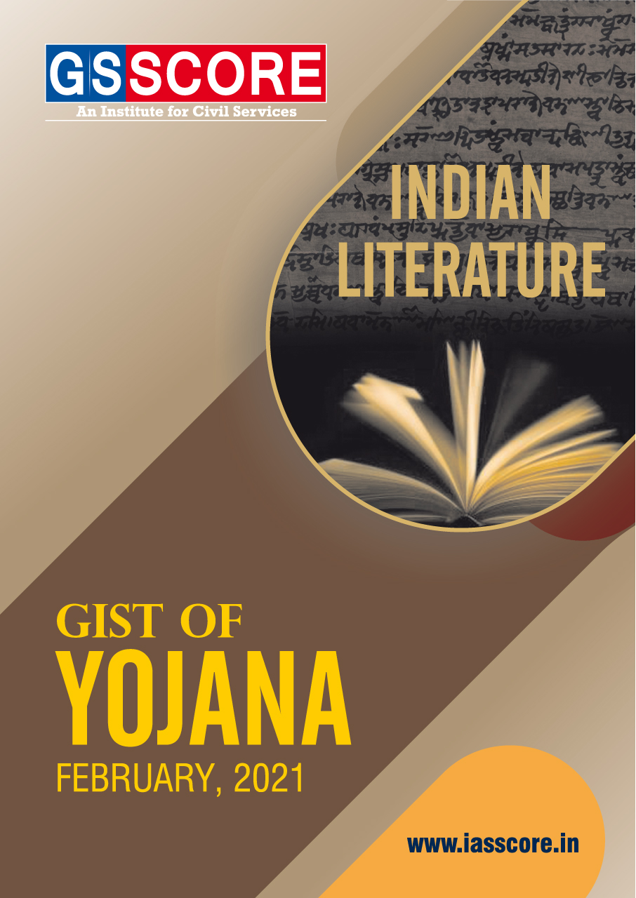 Gist of YOJANA : - February  2021