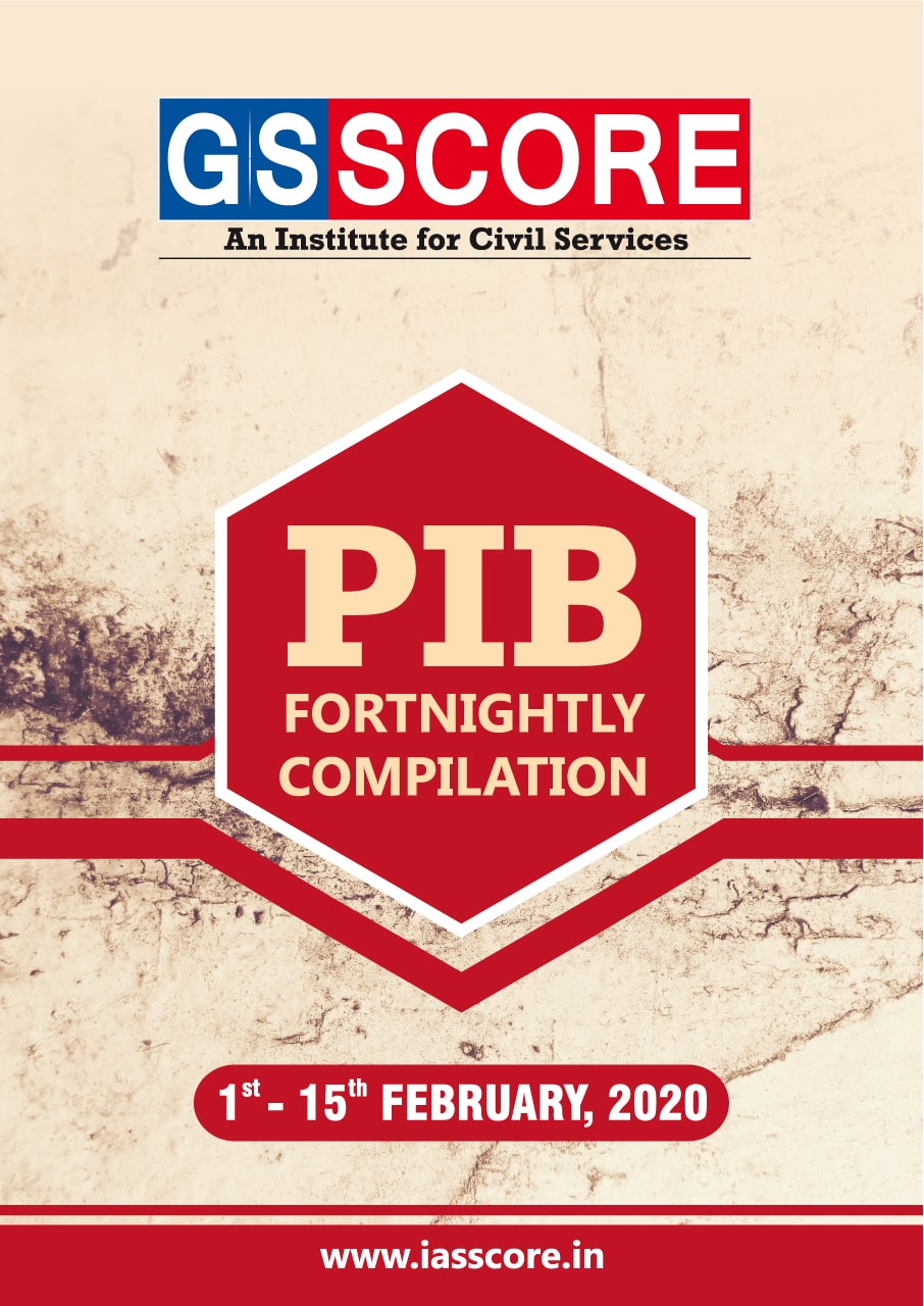 PIB Compilation - 1st- 15th February 2020