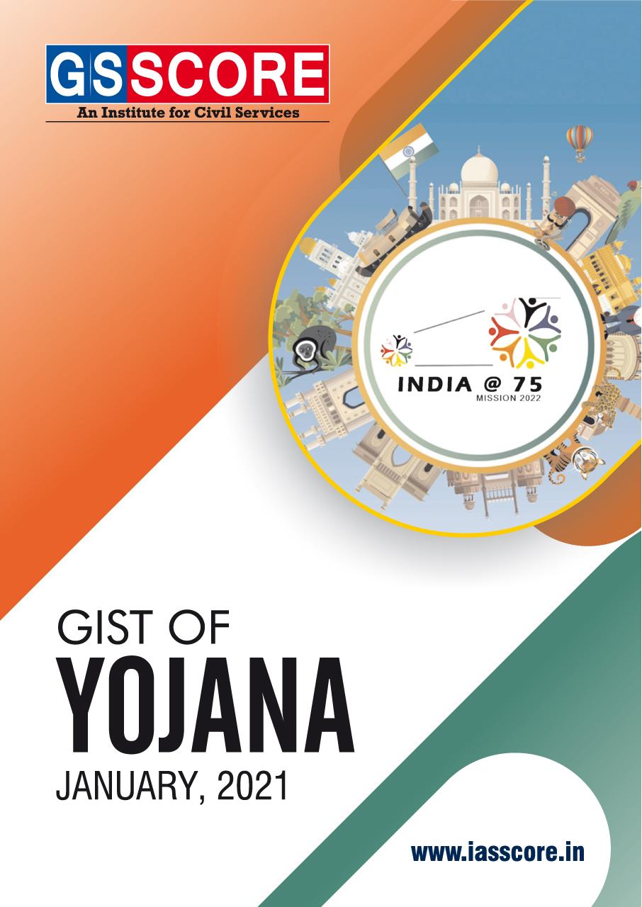 Gist of YOJANA : - January 2021( India@75)