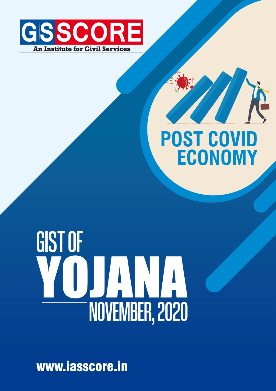 Gist of YOJANA : - November  Month 2020