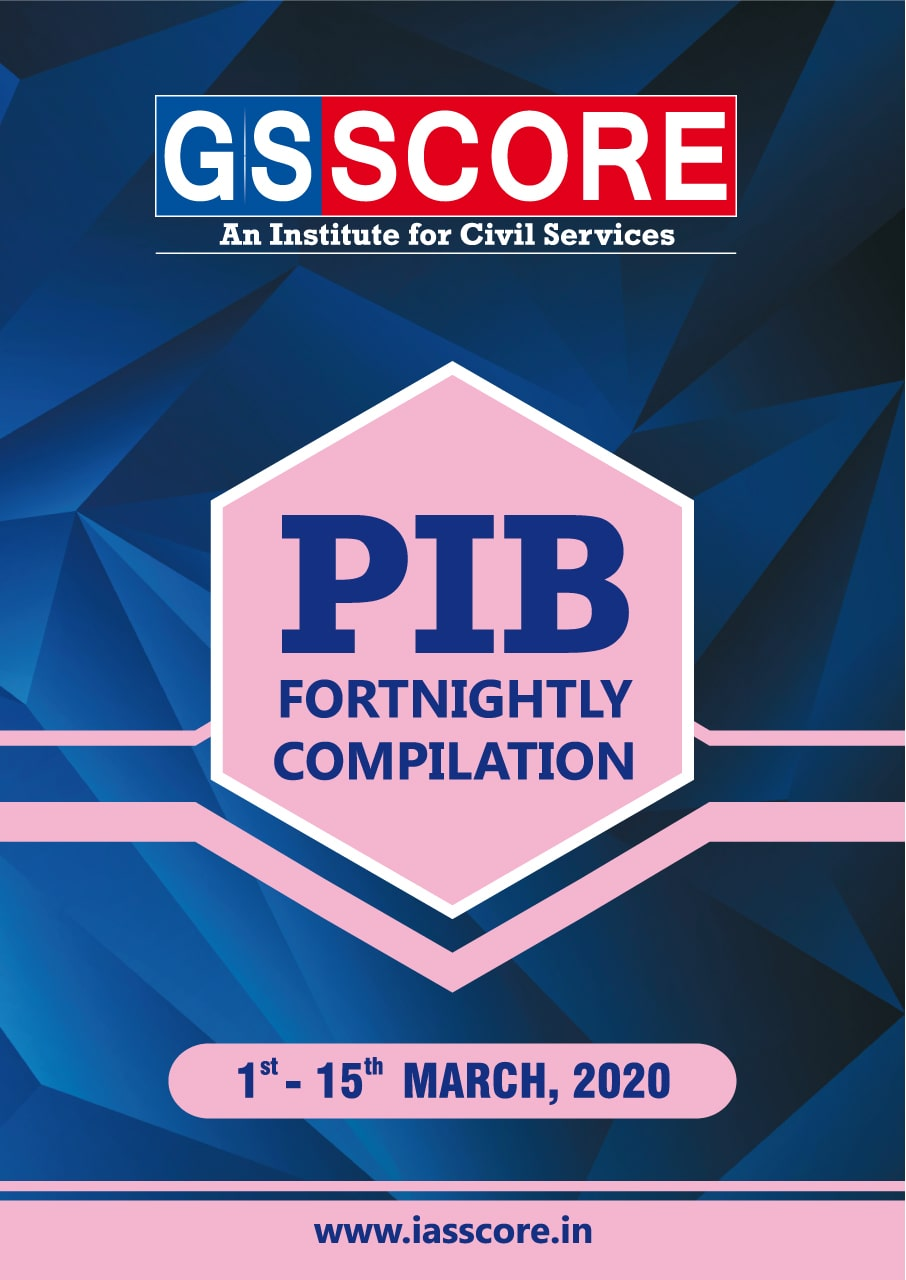 PIB Compilation - 1st- 15th March 2020