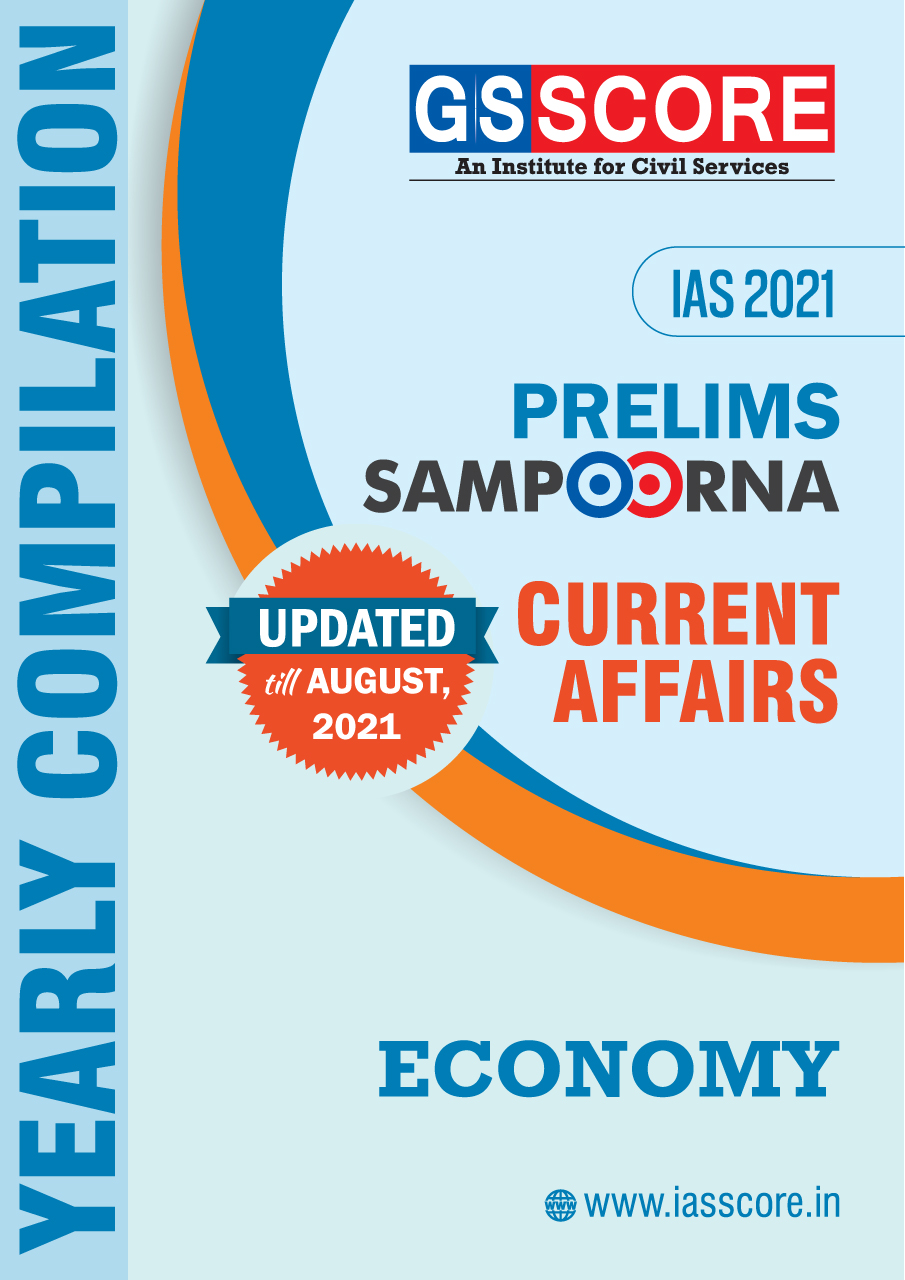 Prelims 2021 Current Affairs Yearly Compilation - Economy
