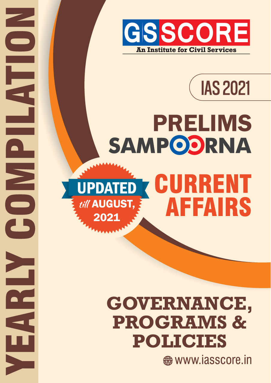 Prelims 2021 Current Affairs Yearly Compilation - Governance and Schemes