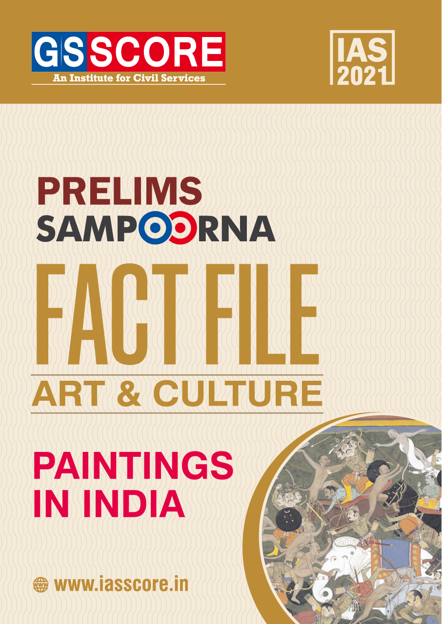 Fact Files: Painting in India  (Art & Culture)
