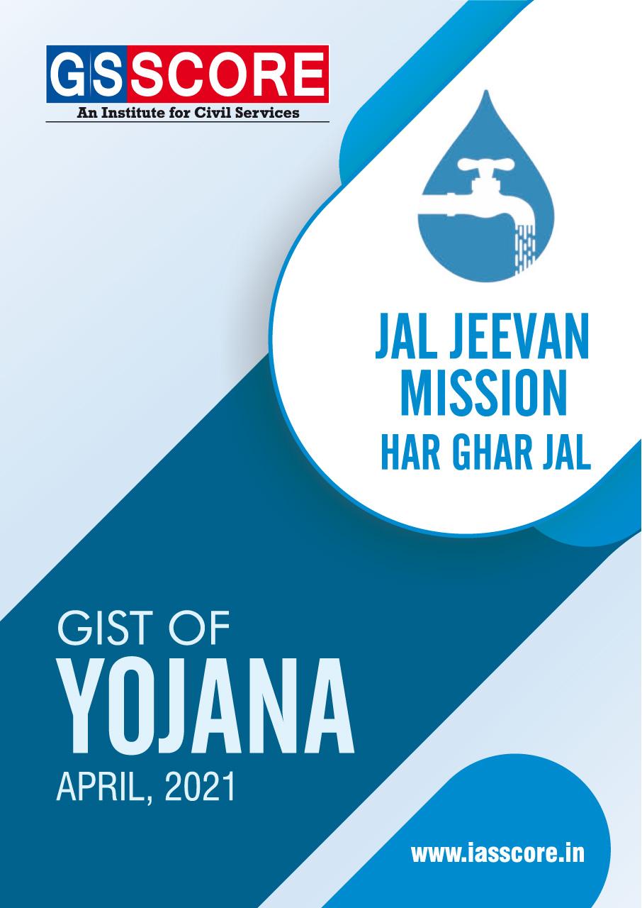 Gist of YOJANA : - April 2021