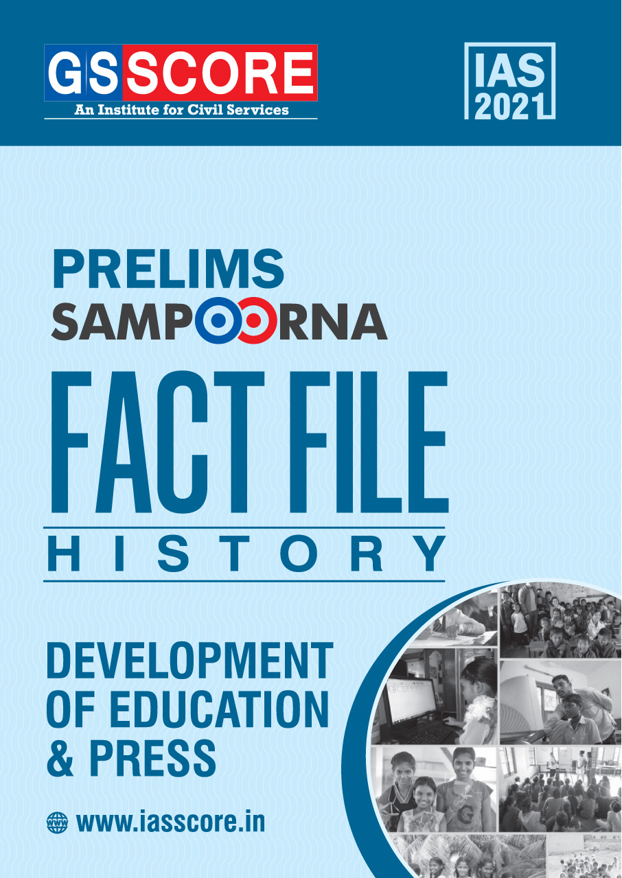 Fact FIle: Development of education