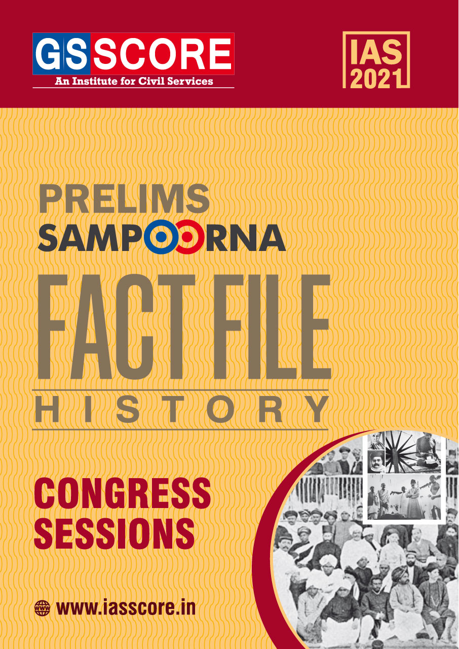 Fact Files: On Congress Session