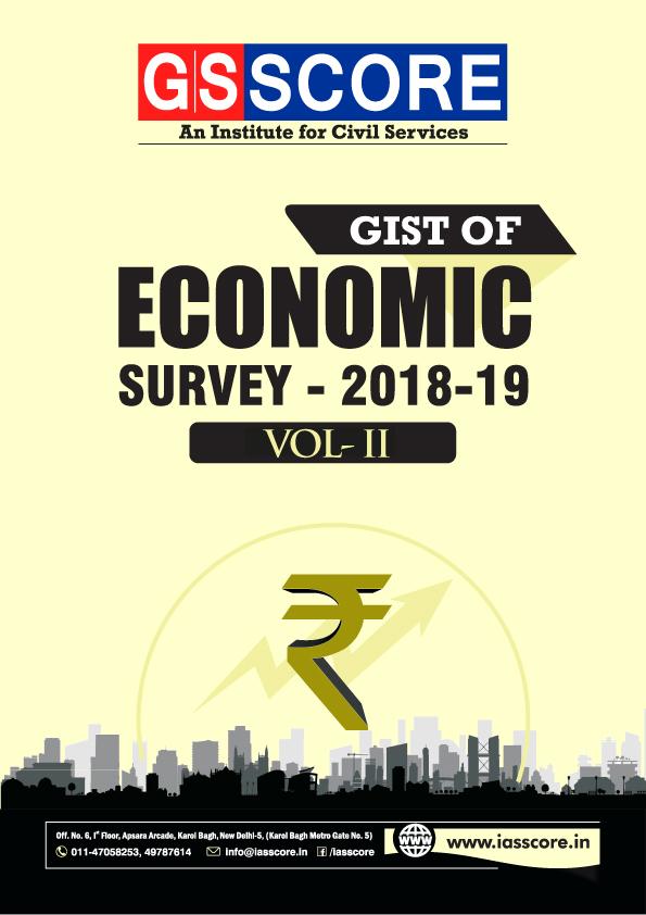 Economic Survey 2018-2019: Volume-2